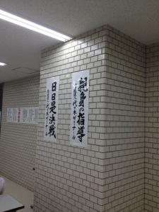 20121113-142247.jpg